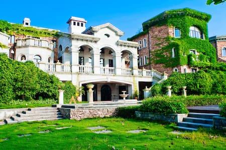 清远狮子湖海豚别墅(5号公馆) - Qingyuan - Villa