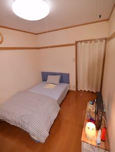 【B室】〈1名様素泊まり〉プラン -平日4300円~ - Apartment