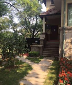 八大关德式别墅 二楼双标带平台 - Qingdao