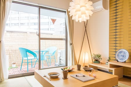 ☆Spacious☆ Bonsai House☆2 Min Tameike Sanno☆ - Minato-ku - Apartment