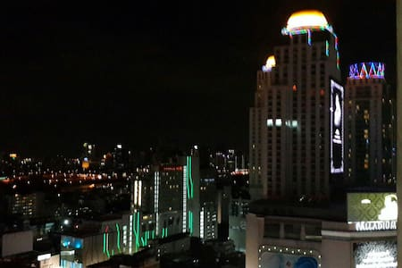18th Flr of Platinum Fashion Mall - Bangkok - Leilighet