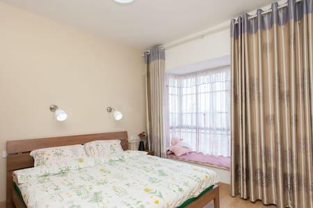 佐儿家民宿~离海近的两室一厅公寓 - Haikou Shi - Wohnung