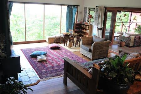 Byron Hinterland Organic Living - Maison