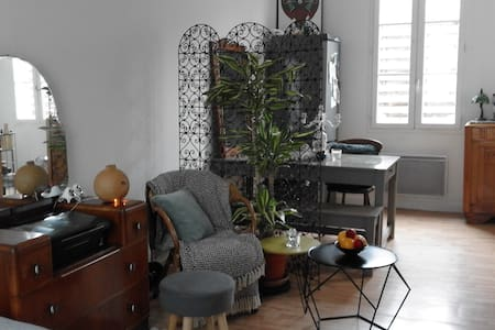 Studio à Compiègne 5 min de la Gare, proche centre - Appartement