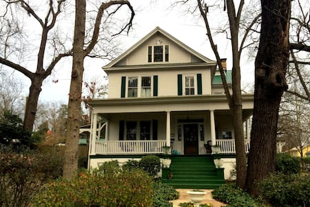 Masters Rental (10 min to course) - North Augusta - Casa