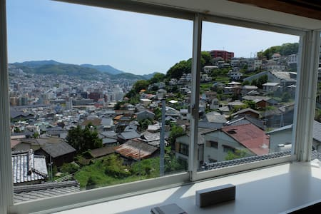 Please enjoy the superb view of the elevation 100M - Wohnung