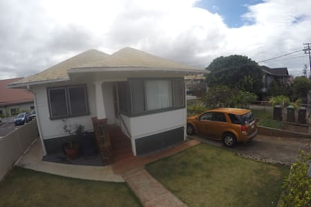Private Room in Wahiawa Town - Huis