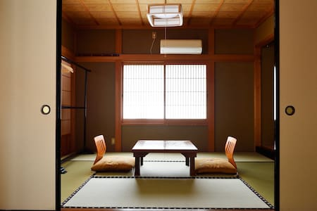 Stay in the temple of Yoshino - Yoshino-chō - Other