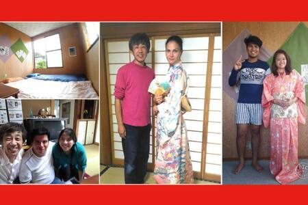 K06  Masuo Room C 3PPL 3futon - Ev