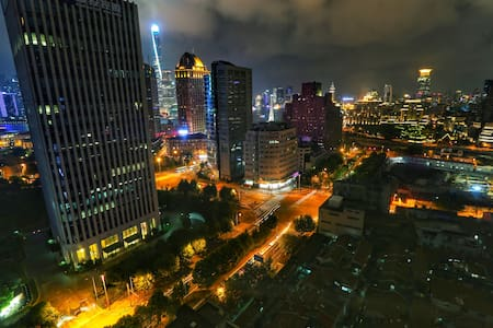 Newfashioned industry Bundview loft - Shanghai - Apartment
