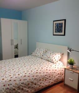 Modern House $790 mo - Centreville