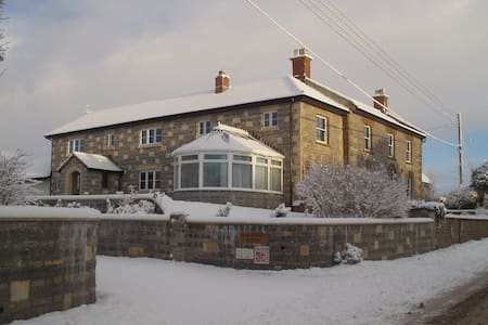 Warm welcome - Stoke St Gregory - Bed & Breakfast
