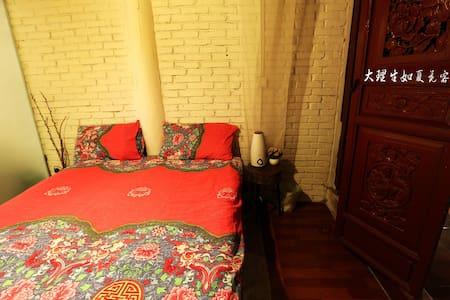 探索最古朴的白族民居 为你准备中式大床房 - Dali - Cabin