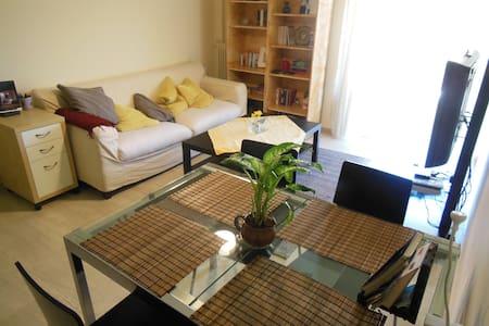 Cosy flat 3 min from Athens Metro - Athina - Apartemen