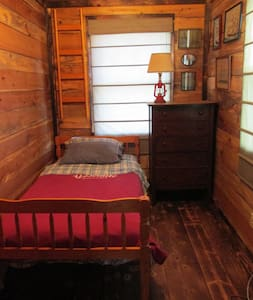 Seneca House- Single Person Room - Kisház