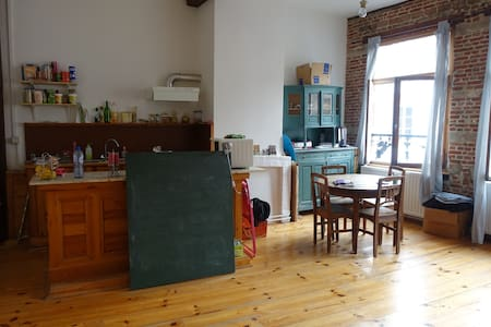 Bright Appartment in the City Center-Old Brussels - Brussels - Apartment