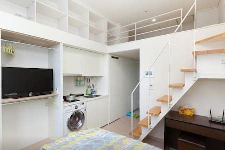 The Luxurious Apartment is located between Namyoung station and Samgakji Station, taking 4 minutes by walk Good location and nice surrounding. ★ Best Place Ever for Traveling and Relaxing ★Max Occupany is 4 guests  2 queen sized beds.