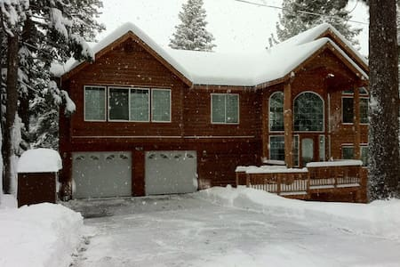 A private house with a mnt view - Eteläinen Lake Tahoe