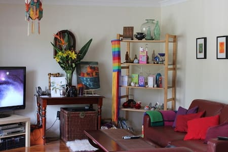 Great Houseshare Strathfield  - Strathfield South