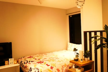 Cozy place in Shinagawa品川&Good Access Airport+WIFI - Appartement