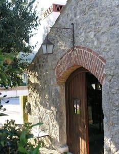 Casa de Campo Flor da Serra - Alvados