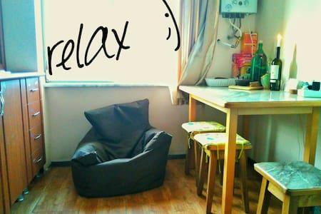 Комната от путешественника ;) +трансфер за 2,2$ - Lägenhet