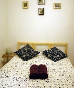 Affordable bedroom Rambla ,Balcony