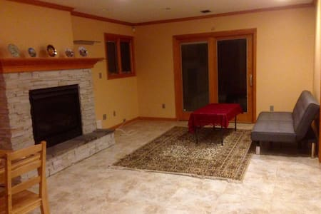 Private 1Br aparmtent on Floor 1 of my house - Staten Island