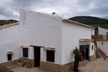 LA COCINILLA COMPLEJO EL MOLINILLO - Algarinejo  - Casa