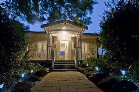 Byron Hinterland Escape - Haus