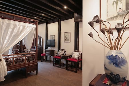 Antique Suite 古董套房(翰林) - Suzhou Shi - Other