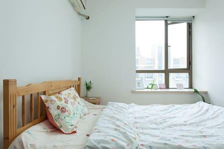松江大学城地铁站-御上海小区-米然之家 - House