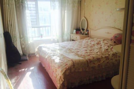 Nice,warm,舒适温暖的起居室,有空调 小阳台 - Cangzhou Shi - Apartment