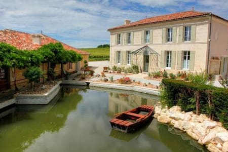 B&B best South -West France ! - Bed & Breakfast