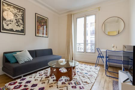 Modern & Confort 2-room near Eiffel