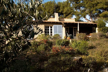 an amazing and so cosy paradise  ! - Carry-le-Rouet - Villa