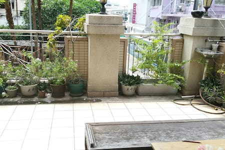 Convenient, cosy with great balcony - yau ma tei - Apartment
