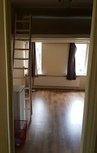 Goedkope kamer voor vierdaagse, hartje centrum! - Nijmegen - Sorház