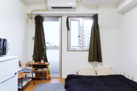Special price in Shibuya - Apartment