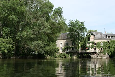 Loire valley : 18th century Mill - Wohnung