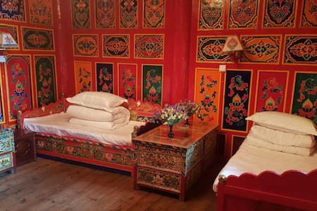 Ganze Happy Family Guesthouse - Guesthouse