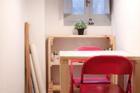 Habitación centro de Valencia - València - Bed & Breakfast