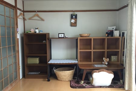 10 mins downtown || free wifi - Kyōto-shi - Apartment