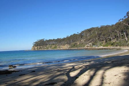 Just minutes to Scenic  Beaches R2 - Sunshine Bay - Haus