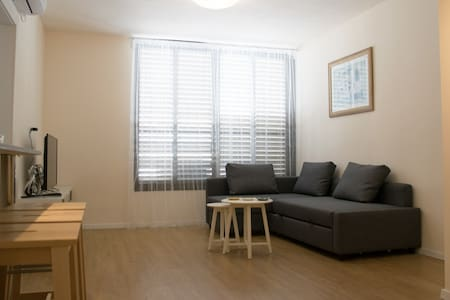 Comfortable and cozy apartment - Apartemen
