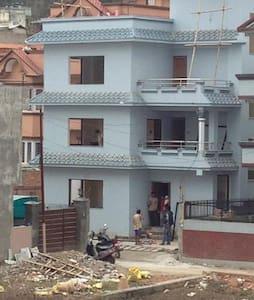 Mayas Home  - Kathmandu - Huis