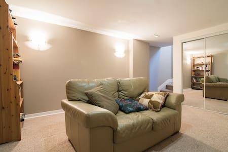 A Private Suite-Convenient Location - Ottawa - Dom