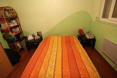 Jolie chambre privée en appartement - Apartment