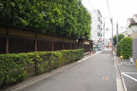 House close to Kyoto imperial palace - Casa