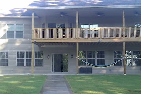 Privt Lake Home near Gville College - Greenville - Haus